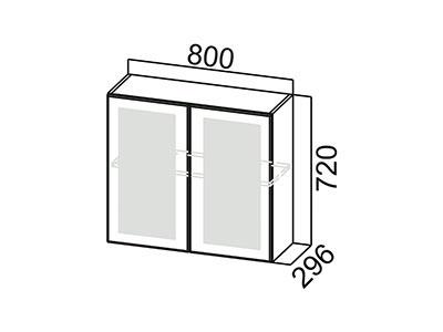 Шкаф навесной 800 (со стеклом) Ш800с/720 Серый / Волна / Белый глянец