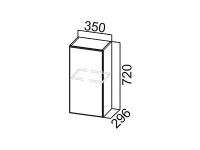 Шкаф навесной 350 Ш350/720 Серый / Волна / Горький шоколад