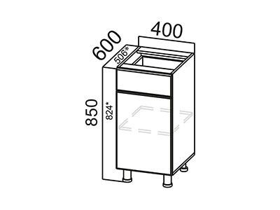 Стол-рабочий 400 (с ящиком и створкой) С400яс Белый / Волна / Олива мет.