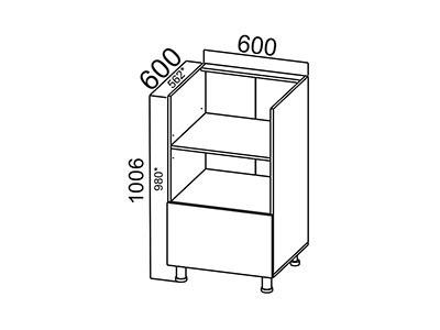 Стол-рабочий 600 (под плиту с ящиком) С600пя Белый / Волна / Олива мет.