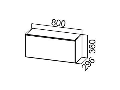 Шкаф навесной 800 (горизонтальный) ШГ800/360 Белый / Волна / Белый глянец