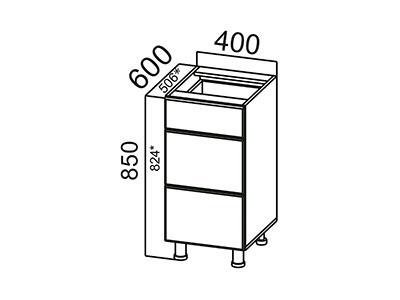 Стол-рабочий 400 (с ящиками) С400я Серый / Лаура / Груша глянец