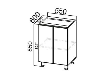 Стол-рабочий 550 С550 Серый / Геометрия / Дуб Венге