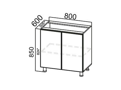 Стол-рабочий 800 С800 Серый / Лаура / Баклажан