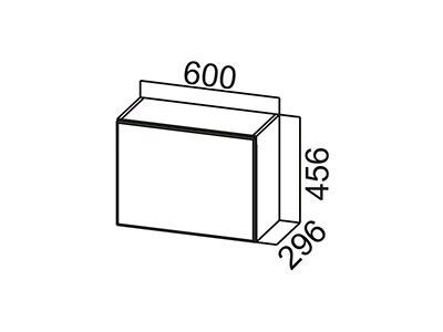 Шкаф навесной 600 (горизонтальный) ШГ600/456 Серый / Классика / Тиковое дерево