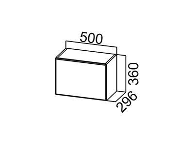Шкаф навесной 500 (горизонтальный) ШГ500/360 Серый / ГРЕЙВУД / Деним голубой