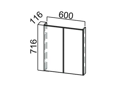 Модуль под стиральную машину 600 МС600 Серый / Вектор / Магнолия