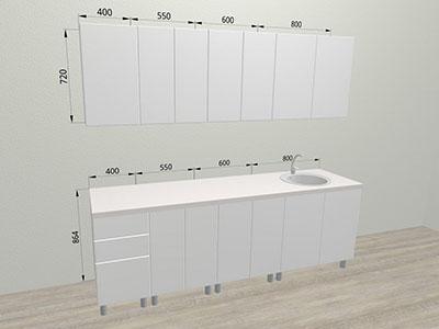 Кухня Вектор - Магнолия (2,35м)