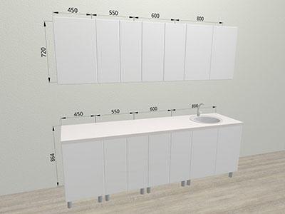 Кухня Вектор - Магнолия (2,40м)