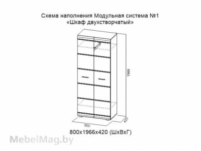 Шкаф 2-х ств. Дуб Венге/Белый перламутр - МС №1