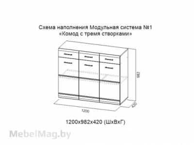 Комод с тремя створками Дуб Венге/Белый перламутр - МС №1