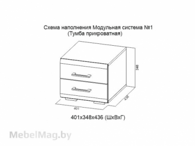 Тумба прикроватная Дуб Венге/Белый перламутр - МС №1