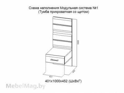 Тумба прикроватная со щитом Дуб Венге/Белый перламутр - МС №1