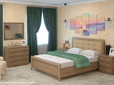 Спальня Карина-5 - Гикори Джексон