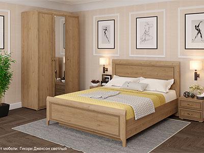Спальня Карина-2 - Гикори Джексон