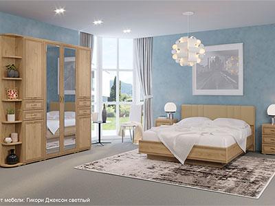 Спальня Карина-3 - Гикори Джексон